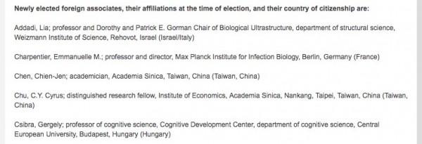 副總統陳建仁與中研院院士朱敬一入選美國國家科學院院士,國籍卻均被標為中國台灣。(翻攝自美國國家科學院官網)