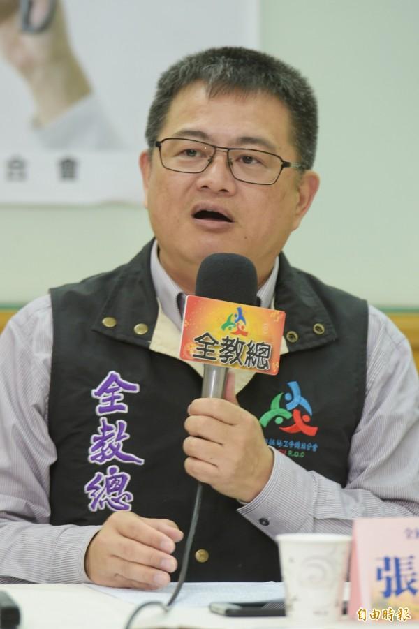全教總理事長張旭政。(資料照,記者張嘉明攝)