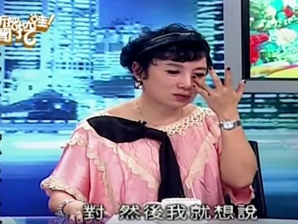 謝麗金在節目上談前夫淚崩。(翻攝YouTube)