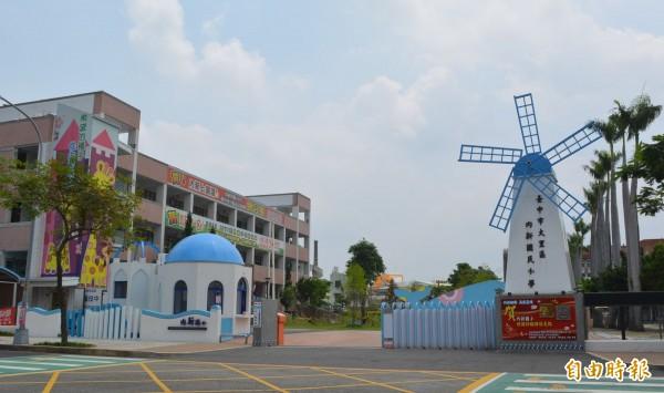 大里區內新國小近年校園環境大改造,彷彿地中海風情的風車、六角型警衛亭,吸引學生就讀。(記者陳建志攝)