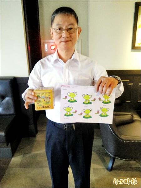寶來文創負責人徐華文指控鼎泰豐剽竊青蛙著作。 (記者王定傳攝)