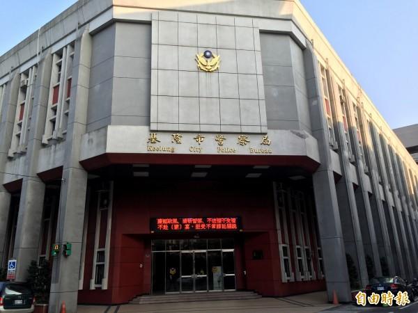 基隆市警局共有11名警官異動(記者吳昇儒攝)
