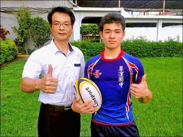 觀音區草漯國中橄欖球隊員金士凱(右)與校長呂芳川(左)合影。(草漯國中提供)