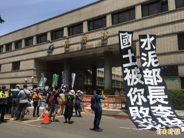 包括地球公民基金會、荒野保護協會、台灣綠黨等環團今赴經濟部抗議,要求速修礦業法。(記者黃佩君攝)