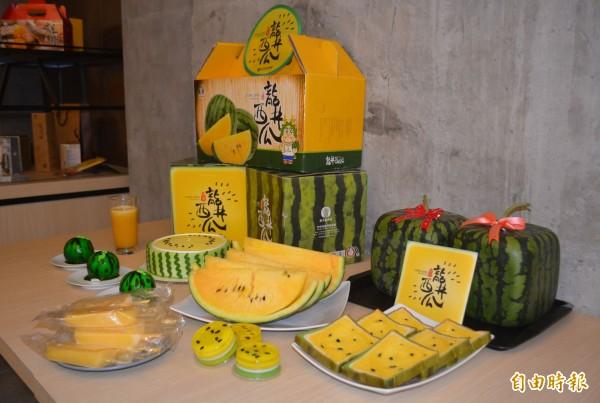 龍井西瓜本週上市,龍井農會開發方形西瓜、西瓜冰棒、西瓜造型蛋糕、西瓜香皂等多元產品。(記者陳建志攝)