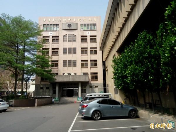 新北地檢署大樓外觀。(資料照,陳慰慈攝)
