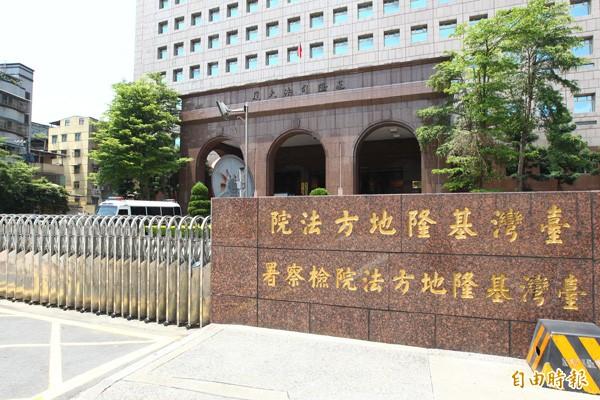 基隆地檢署昨將吳依業務過失致死罪起訴。(資料照/記者吳昇儒攝)
