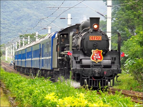 仲夏寶島號6月24日將首航,帶旅客體驗蒸汽火車復古風情及花東縱谷無敵美景。(台鐵局提供)