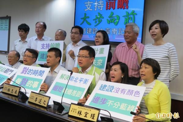 南市民進黨團召開記者會,全力支持前瞻計畫,平衡南北建設。(記者蔡文居攝)