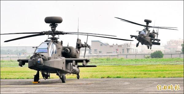 陸軍航特部阿帕契直升機。(資料照,記者黃志源攝)