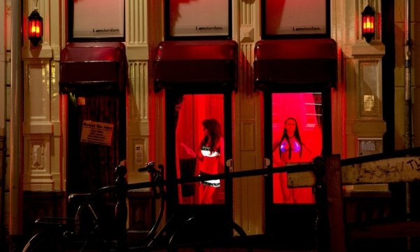 阿姆斯特丹「市立妓院」,16日正式開業。(圖取自衛報)