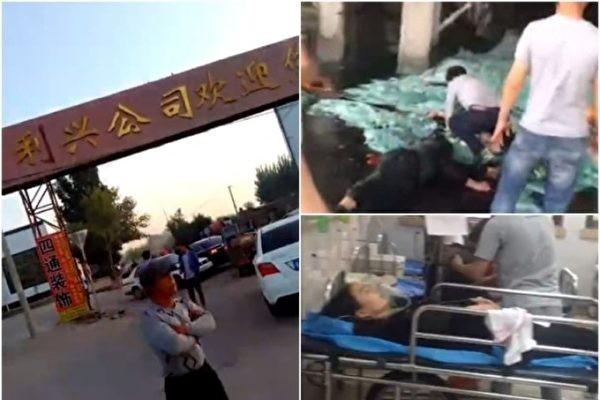 中國河北省滄州發生化工廠毒氣外洩,造成 2死 18傷。(圖擷取自網路)