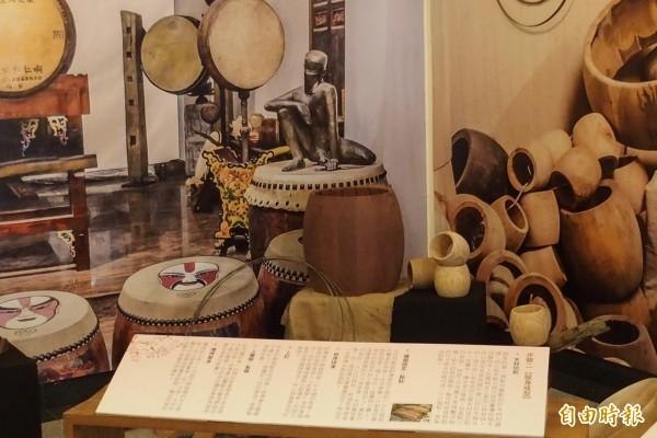 「新莊响仁和鼓文化特展」今起至6月7日於新莊文化藝術中心展出。(記者葉冠妤攝)