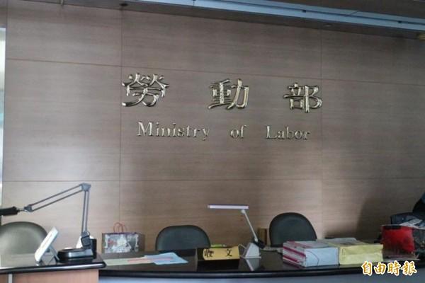 勞動部公布今年2月,未足額進用身障勞工的單位,公立單位以台灣橋頭地方法院不足額5人為未足額進用第1名。(記者吳柏緯攝)