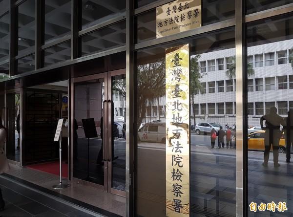 34歲溫姓男子遭前女友怒告強制性交罪嫌,台北地檢署調查後,今依罪嫌不足將溫男不起訴。(資料照,記者錢利忠攝)