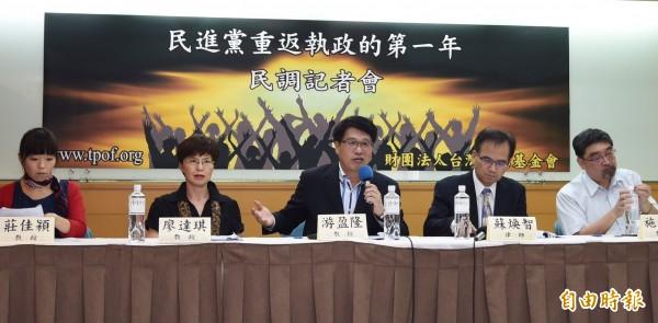 台灣民意基金會董事長游盈隆表示,就學校常規而言,52.41分是「活當,不是死當」,顯示台灣人雖對蔡英文一年來執政表現不滿意,「但仍願給她一個補考的機會」。(記者簡榮豐攝)