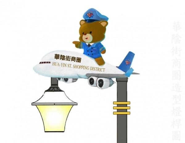 華陰街商圈「飛熊興旺」造型路燈示意圖。(圖由台北市公園處提供)