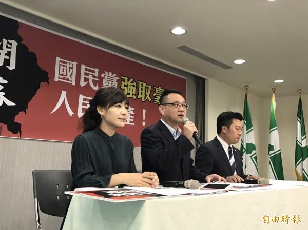 民進黨召開記者會,質疑國民黨培訓黨內人才的「國發院」用地是強取豪奪人民財產。(記者蘇芳禾攝)