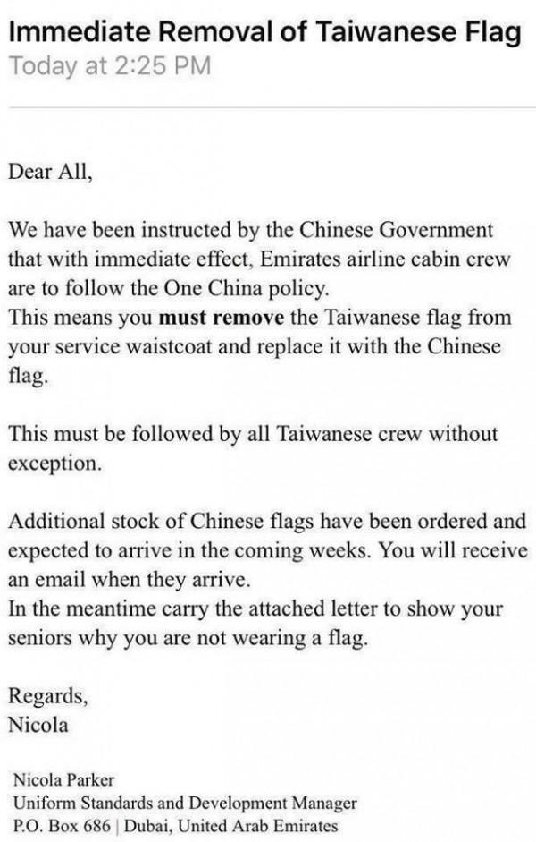 阿聯酋航空疑似要求我國國籍空服員改別中國國旗徽章。(讀者提供)