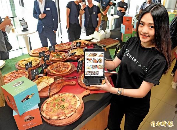 Uber Eats提供送餐服務,需申請經營汽車貨運業。圖為Uber Eats去年在台灣上線的發表會。(資料照,記者陳志曲攝)