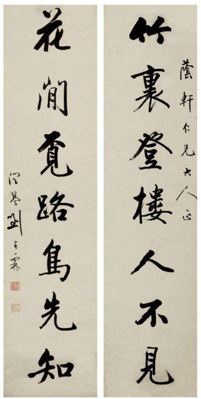 劉春霖的書法小楷。(圖擷取自中國網)