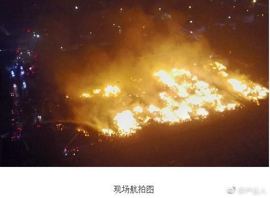 中國天津新港在昨晚7點20分左右發生火災,萬噸廢紙成為火海。(圖擷取自微博)
