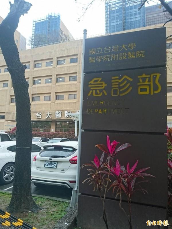 六個區域緊急醫療應變中心包括台北區(台大醫院)、北區(林口長庚)、中區(台中榮總)、南區(成大醫院)、高屏區(高雄榮總)、東區(花蓮慈濟)。圖為台大醫院。(資料照,記者王冠仁攝)