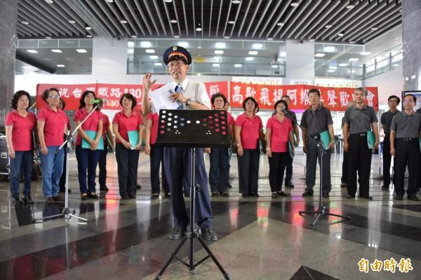 慶祝台鐵130週年,台鐵屏東站邀請合唱團在大廳表演。(記者葉永騫攝)