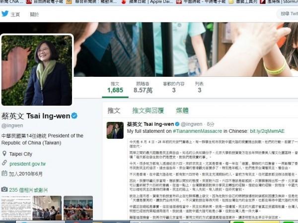 今天是六四天安門事件28週年紀念,蔡英文總統在推特連推5文,並分享她在臉書上的六四談話全文。 (取自蔡英文推特)