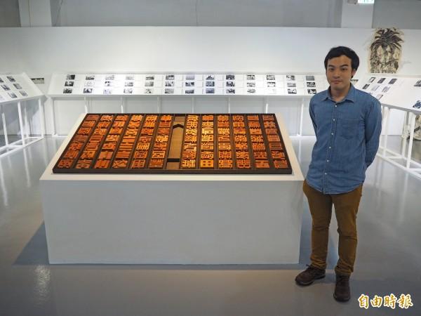 25歲的香港僑生鄭裕林以「南蠻音韻考」拿下首獎。(記者陳昀攝)
