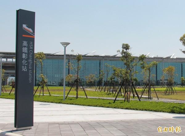 高鐵「彰化站」位於田中鎮,坐錯站頻傳,地方認為應該正名。(記者陳冠備攝)
