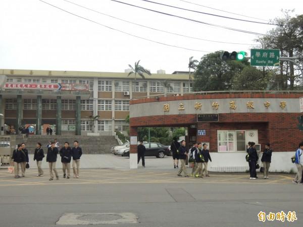 新竹高中是竹苗地區名校,近日卻因校長給高三參加指考學生的一封信,成為學子間的話題。(記者洪美秀攝)