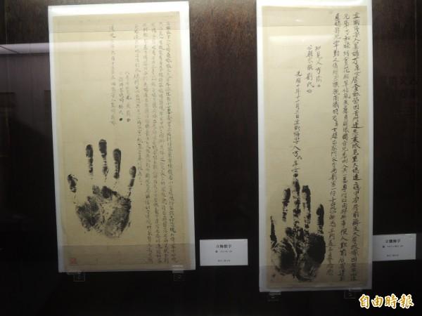 蓋了手掌印的「立悔恨字」及「立懺悔字」。(記者劉婉君攝)