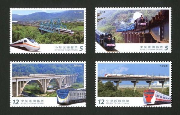 歡慶鐵路節,中華郵政推出台灣鐵道橋梁套票。(中華郵政提供)