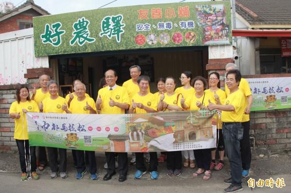 連續第7年舉辦的虎尾巾都拉松今天起受理報名,主辦單位歡迎全國跑友共襄盛舉。(記者廖淑玲攝)