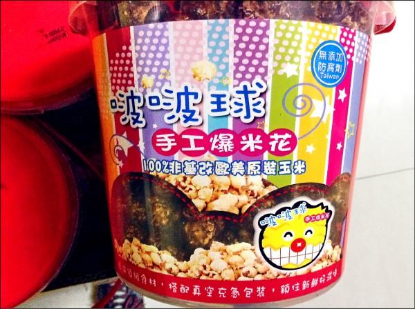 使用過期原料做的爆米花。圖為桶裝。(食藥署提供)