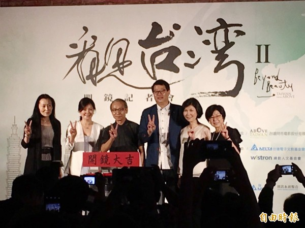 齊柏林前幾天才宣布《看見台灣 II》要開拍了。(資料照,記者楊綿傑攝)