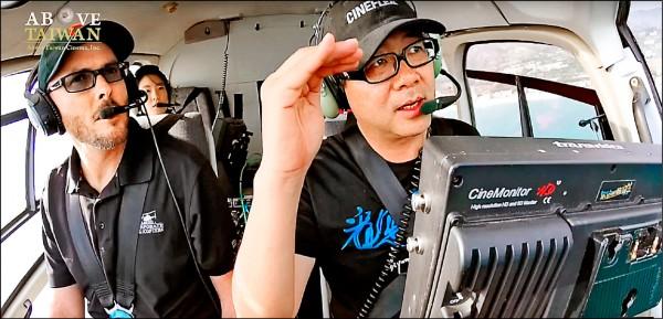 紀錄片導演齊柏林(右)昨天不幸墜機罹難。(台灣阿布電影公司提供)