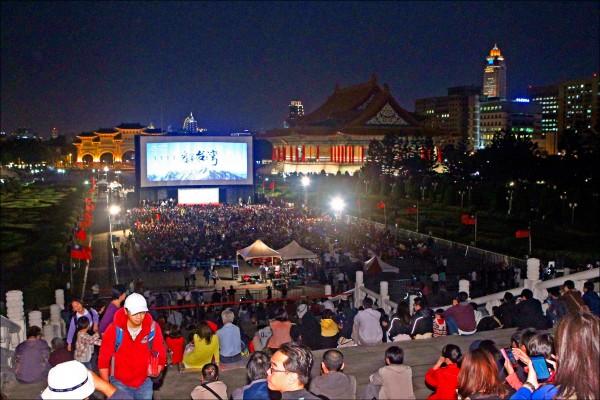 2013年《看見台灣》露天首映會,吸引大批民眾觀賞。 (資料照)