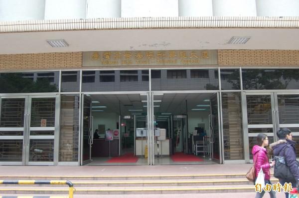 高等法院。(記者楊國文攝)