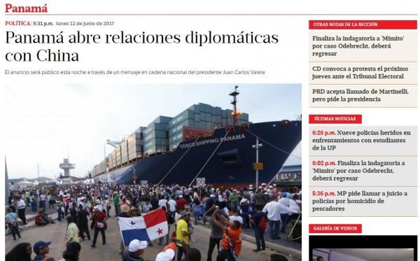 據「巴拿馬星報」報導,巴拿馬將與中國建立邦交關係,巴拿馬總統將於台北時間上午9點宣布此消息。(圖截自巴拿馬星報)