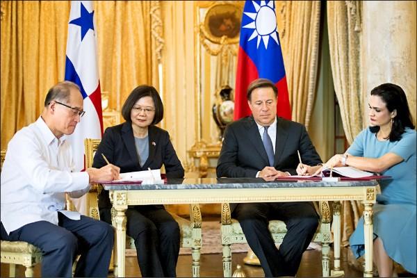 蔡總統去年六月訪問巴拿馬時,還與巴國總統瓦雷拉(圖右二)見證兩國外長簽署「移民事務與防制人口販運合作協定」。(取自總統府官網)