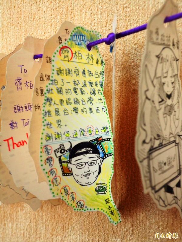 中興高中學生用圖文並茂的卡片向齊柏林致謝,齊柏林畫像畫得很傳神。(記者陳鳳麗攝)