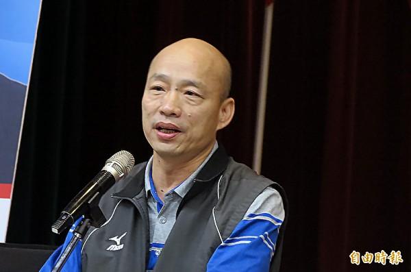 韓國瑜4年多任期「免試」進用218人。(資料照/記者蘇金鳳攝)