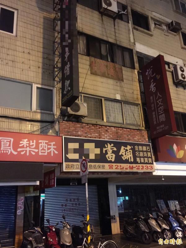 北市這家當鋪,遭外籍男子假購物、真搶劫事件,損失2只勞力士金錶,所幸警方及時追回。(記者陳恩惠攝)