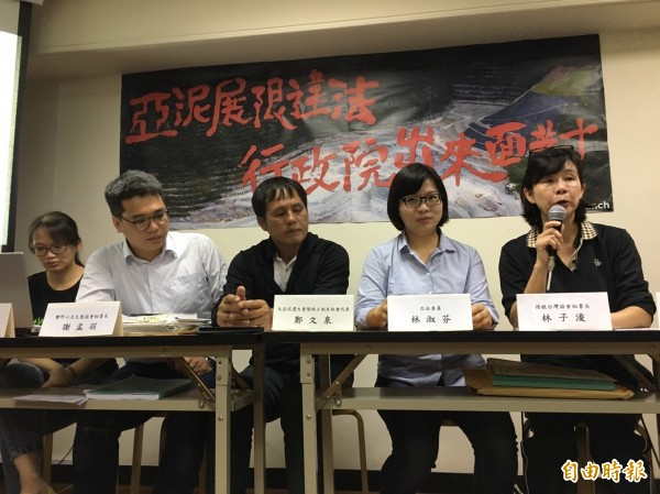 環團要求行政院出來面對,撤銷亞泥違法的礦權展限。(記者楊綿傑攝)
