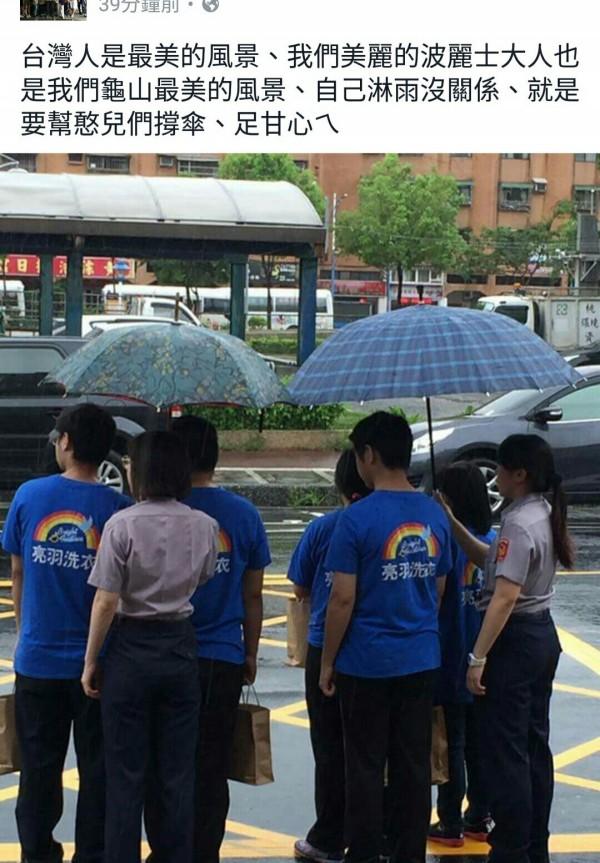 女警貼心幫憨兒撐傘,民眾讚最美的風景。(擷取自臉書龜山生活通)