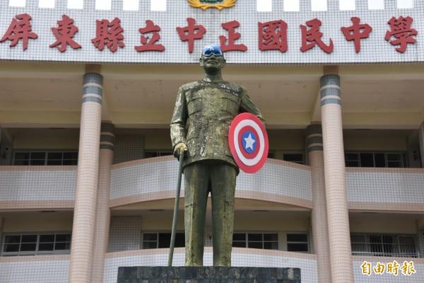 畢業典禮KUSO蔣介石變成美國隊長,師生都覺得有趣。(記者葉永騫攝)