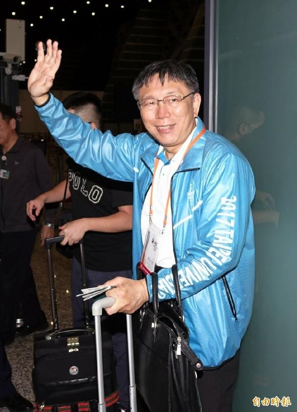台北市長柯文哲19日凌晨將搭機前往義大利杜林,引燃世大運母火,也象徵世大運追本溯源的傳統,永續傳承賽會的精神。(記者姚介修攝)
