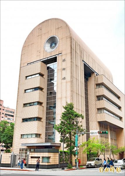 婦聯會總部大樓。(資料照,記者羅沛德攝)